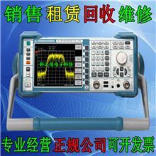 高价回收罗德施瓦茨R&S频谱分析仪FSL3 3G频谱仪租赁E5062A