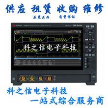 是德科技EXR108A示波器EXR054A EXR058A EXR104A租售+回收