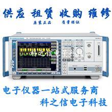 罗德与施瓦茨FSG8信号频谱分析仪FSG13 FSV3销售回收