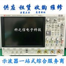 是德科技MSOX6004A示波器DSOX6004A MSOX6002A销售/租赁