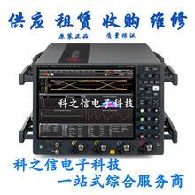安捷伦/是德UXR0104A示波器DSAX92504A DSAX92804A租售+回收