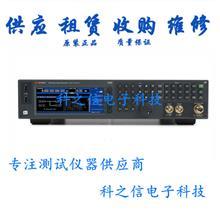 Keysight是德N5166B信号发生器E8267D E8257D销售/租赁