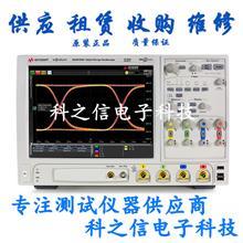 Agilent安捷伦DSAX91604A示波器MSOX92504A DSOX92504A