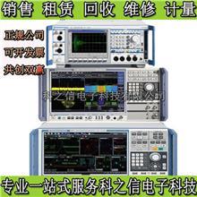 二手高价回收R&S罗德施瓦茨FPS4信号频谱分析仪现货DPO7254C租赁