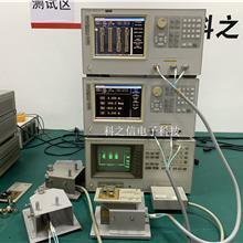 供应回收安捷伦Agilent4287A LCR测试仪/数字电桥1MHz-3GHz