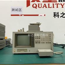 供应回收美国安捷伦Agilent4285A数字电桥75K-30MHz LCR测试仪