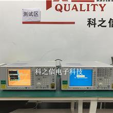 供应安捷伦Agilent N9020A信号分析仪20Hz-26.5GHz频谱分析仪