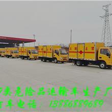 危险品三类液体厢式运输车价格参数