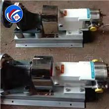 不锈钢TLB凸轮转子泵 肉酱泵 豆瓣酱泵 转子泵