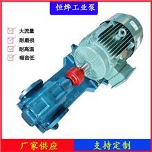 河北油泵 ZYB渣油泵 防爆齿轮泵 高温自吸泵 废机油泵