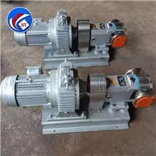 恒烨供应 凸轮转子泵 药糊泵 高粘度树脂泵