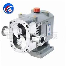 TLB系列凸轮转子泵 高粘度转子泵 番茄酱泵