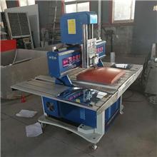 全自动后视镜切割机 玻璃切割机 高速切割机 数控玻璃切割机 异型玻璃切割机可定制
