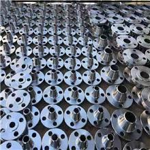 碳钢法兰 沧盐制造 锻打高压法兰盘 库存现货