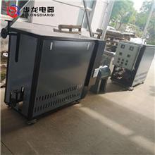 厂家供应 压铸导热油炉 导光板加热器 电加热导热油炉 非标定制
