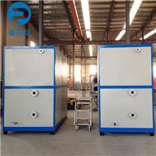 实体厂家非标定制电加热有机载体炉 导热油炉加热器 压延机导热油炉