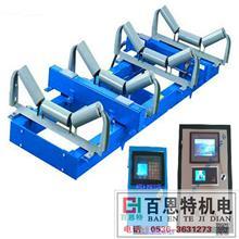 百恩特生产定量给料机 电子皮带秤 高精度电子皮带秤