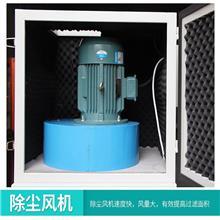 焊接烟尘净化器车间电子烙铁焊锡烟雾净化器工业移动式小型吸烟机