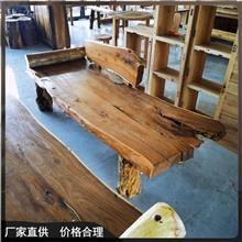 批发出售 原生态手工木艺台灯 原木吧台板 整木多功能架