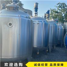 供应二手不锈钢搅拌罐 不锈钢搅拌罐储运容器 5吨不锈钢搅拌罐