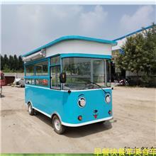 三轮早餐车 流动熟食车 电动快餐车 奶茶冷饮设备车