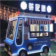 夜市摆摊小吃车 手推餐车 电动四轮商用餐车 多功能流动餐车  烧烤冰淇淋车