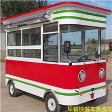 拌凉菜早餐车 冷饮奶茶快餐车