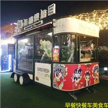 电动快餐车  流动熟食车 三轮早餐车 奶茶冷饮设备车