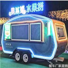 烧烤冰淇淋车 夜市摆摊小吃车 手推餐车 电动四轮商用餐车 多功能流动餐车