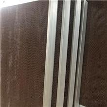 茂鑫农牧降温水帘湿帘 铝合金型材定制尺寸