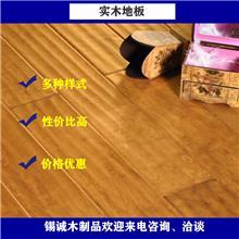 现货销售环保木地板_实木门_实木复合地板_锡诚木制品性价比高