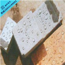 混凝土改性防水剂 岩棉板表面喷涂防水剂 效果好 只卖浓缩液 山东双牛化工 自产自销
