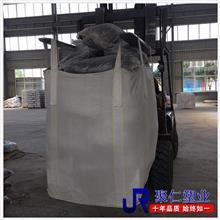 聚仁 加宽加厚设计帆布吨包袋 河南定做PP新材料吨袋 吨包袋厂家 质量面料