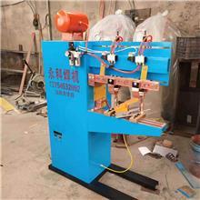 加工定制 金属工艺品多头点焊机 不锈钢架气动点焊机 交货及时 钢板加强筋多头点焊机