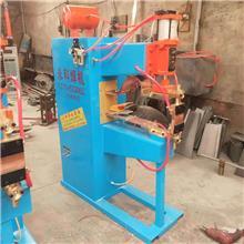 出售 金属工艺品多头点焊机 网片多头点焊机 量大优惠 除尘骨架多头点焊机