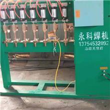 供应 钢筋网片多头点焊机 货架多头点焊机 质量优良 金属工艺品多头点焊机