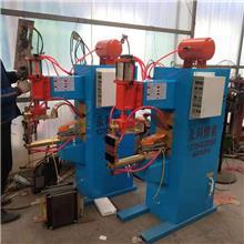 厂家供应 不锈钢点焊机 车框点焊机 金属工艺品多头点焊机 诚信经营