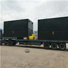 果汁污水处理设备 百益环保 水产品污水处理设备 矿井污水处理设备