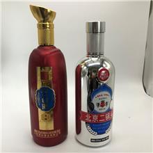酒瓶瓶身图案LOGO设计 多样式晶白料酒瓶订制