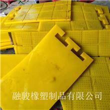 厂家直供 带铁钉海水油田防滑垫 石油钻井平台钢钉聚氨酯防滑板