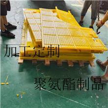 加工海上钻井平台聚氨酯防滑垫 油田转盘防滑板 钢钉防滑垫板