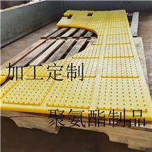 聚氨酯生产厂家 生产的钻井平台防滑垫 钻杆盒中间过道钻井平台防滑垫