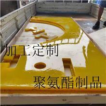钻机转盘平台用防滑垫 油田防滑板 油田防滑板生产厂家