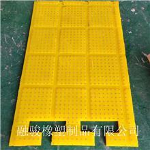 防滑板 生产厂家各种配件 海上聚氨酯黄色钻井平台防滑垫