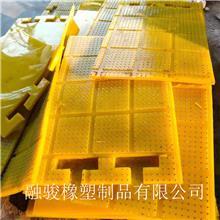 聚氨酯板油田钻井平台用聚氨酯防滑板 异形防滑垫 聚氨酯胶板订购