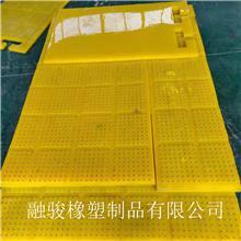 厂家供应 聚氨酯减震防滑垫 海上用钻井平台防滑板 嵌入金属钉转盘聚氨酯防滑垫