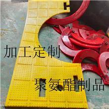 超耐油耐老化转盘聚氨酯防滑垫 钻井平台防滑垫 聚氨酯防滑垫