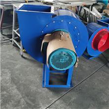工业吸尘处理风机 实验室离心排风机 净化工程吸风机 环保设备配套风机