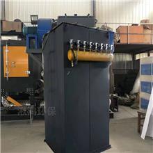 小型单机布袋除尘器 单机布袋吸尘器 高温锅炉除尘集尘器