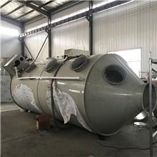 pp废气喷淋塔 工业尾气吸收设备 沥青厂轮胎厂烟尘过滤水洗净化器